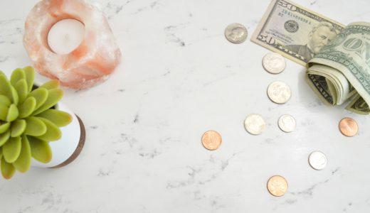 お金持ちになりたいならまず固定費を下げるべき【経済的成功の基本】