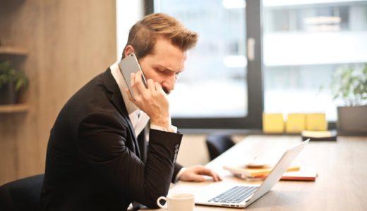 退職代行サービスおすすめを2つ厳選【日頃から転職の準備もすべき】